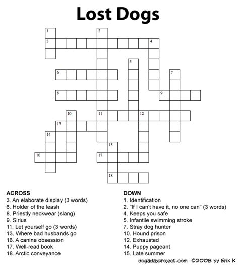 Printable Dog Puzzle | dog a day lost dog crossword image
