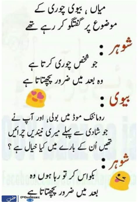 best urdu jokes 16 best urdu jokes images on jokes