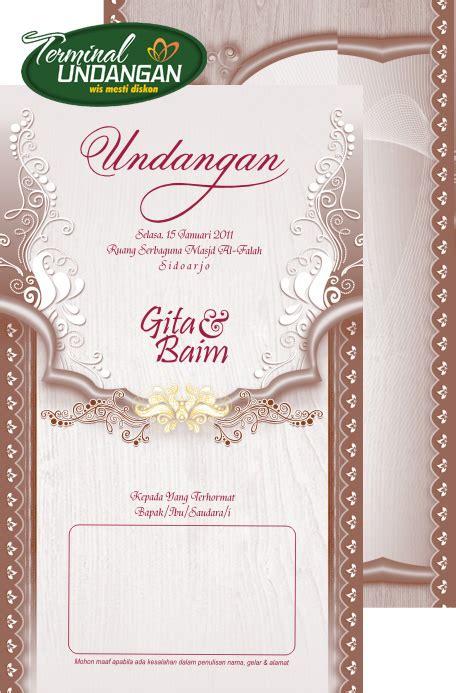desain undangan pernikahan termurah desain undangan pernikahan 4 pesan pin termurah