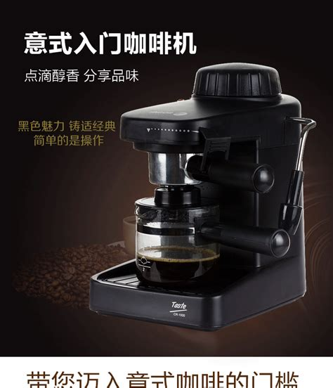 Mesin Espresso best quality semi automatic steam driven espresso