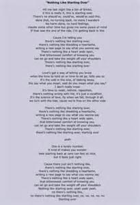 flash light lyrics 1000 images about lyrics on