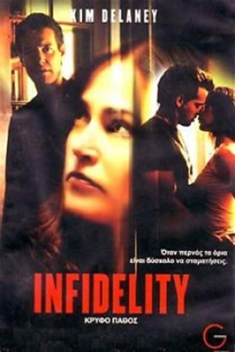 imagenes hot de la pelicula infidelidad pel 237 cula infidelidad 2004 infidelity abandomoviez net