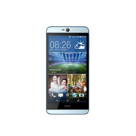 Modem Htc 4g htc desire 826w 4g td lte fdd smartphone htc 826w desire