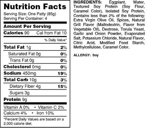 Garden Burger Nutrition by Veggie Burgers
