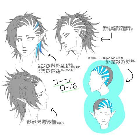 hairstyle design contest pso2 4周年記念イベント arks orders rush ファンタシースターオンライン2 プレイヤーズサイト