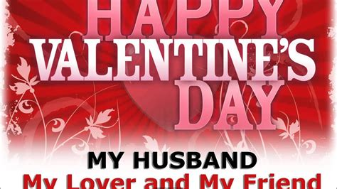 day messages for husband quotes 2017