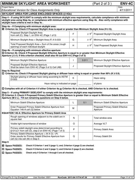 Application Vocabulary Worksheet by 100 Application Vocabulary Worksheet Lesson