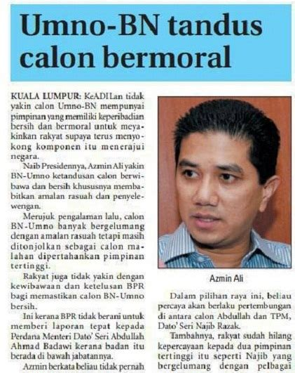 Cermin Muka Besar the antics of husin lempoyang rumah azmin tiada cermin muka