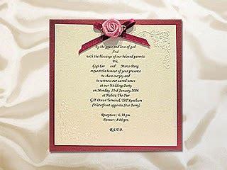 kartu undangan pernikahan tenda biroe