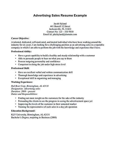 Salesperson Resume by Salesperson Resume Exle The Salesperson Resume Can Be A