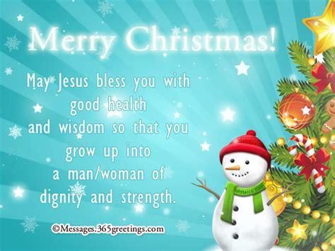 christmas archives greetingscom
