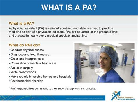 what is a what is a physician assistant