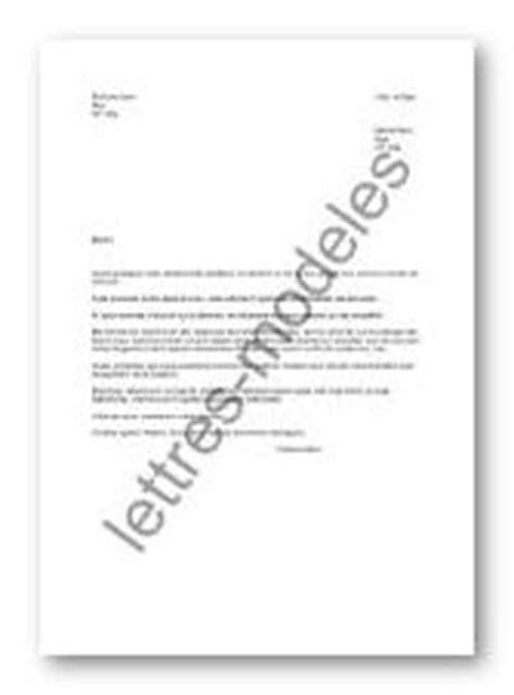Exemple De Lettre à Un Avocat Mod 232 Le Et Exemple De Lettres Type Lettre 224 Un Avocat Divorce Litigieux