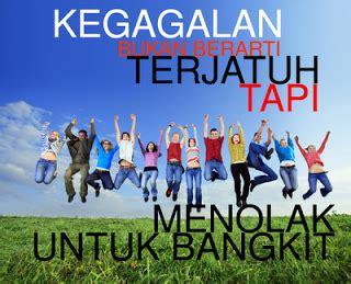 film motivasi di indonesia kata kata bijak pemberi semangat m4741t