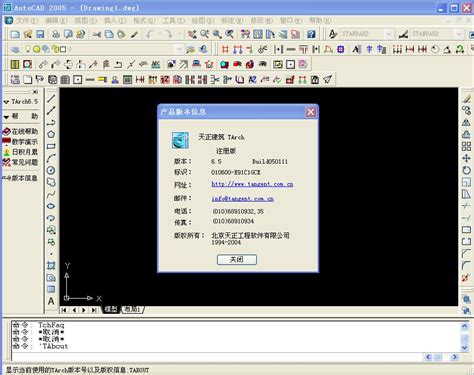 full version autocad 2004 free download autocad 2004 sp1a download games