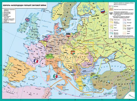 Всемирная история 10 класс таблица