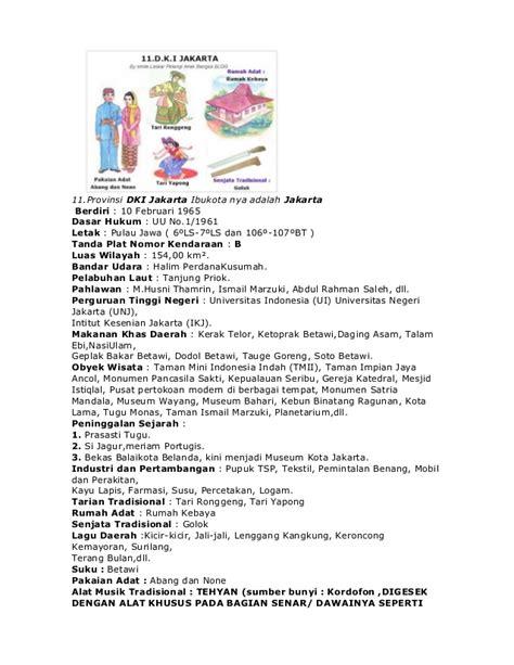 nama 33 provinsi di indonesia lengkap dengan pakaian gambar gambar rumah adat provinsi aceh mainan anak
