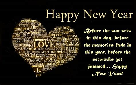 new year quotes 2018 happy new year 2018 quotes for husband