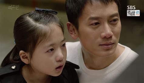 film korea wajib ditonton 2017 korean lovers inilah 10 drama korea 2017 yang wajib ditonton