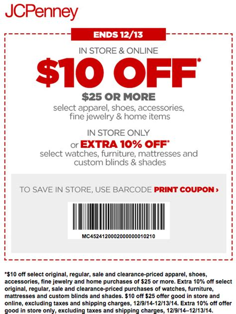 jcpenney printable coupons blogspot print jcpenney coupon coupon codes blog