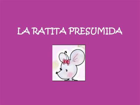 la ratita presumida la ratita presumida