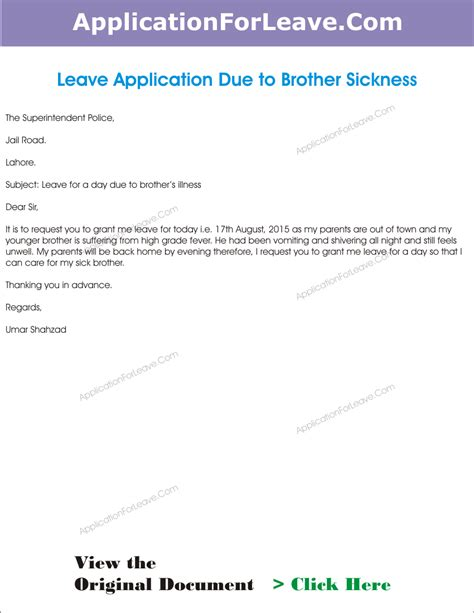 Sle Letter Of Absence Due To Sickness Leave Application For Illness