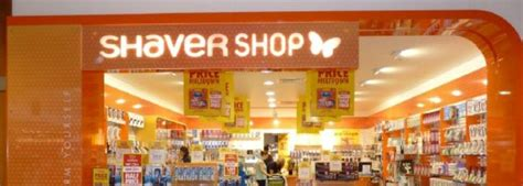 Shaver Shop Gift Card - shaver shop stockland shellharbour shopping centre