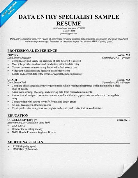 Data Entry Resume Exles Sles Help With A Data Entry Specialist Resume Resumecompanion Resume Sles Across All