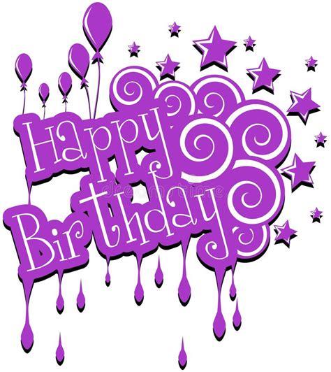 clipart auguri compleanno cartolina d auguri di buon compleanno illustrazione di