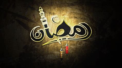 islamic film hd islamic wallpapers archives page 3 of 5 hd desktop