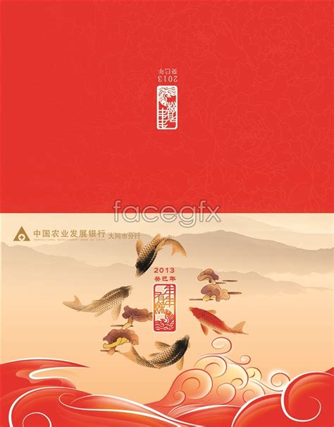 new year greeting card psd year 2013 new year greeting card designs psd source file