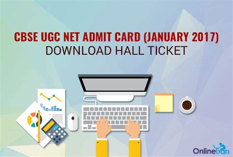 cbse ugc net admit card january 2017 ticket
