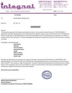 addendum sample letter