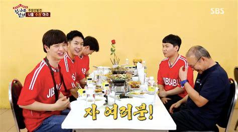 lee seung gi yang se hyung watch lee seung gi btob s yook sungjae and yang se