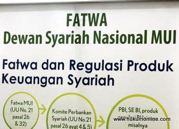 Kompilasi Peraturan Hukum Acara Perdata perma sengketa ekonomi syariah juga atur gugatan sederhana