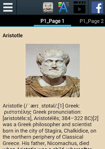 aristotle biography book biography of aristotle 1 2 apk by historyisfun details