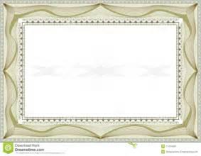 fondo del certificado imagen de archivo imagen 17434481
