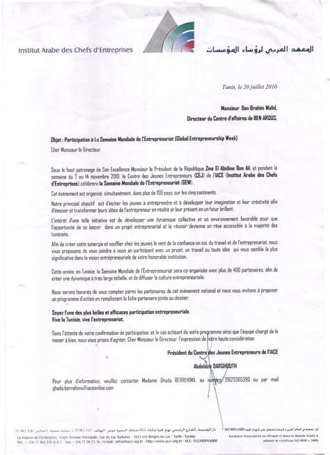 Modele De Lettre Gratuite Demande De Visa exemple de lettre d invitation pour demande de visa canada