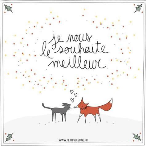 Cartes De Voeux Gratuite by Carte De Voeux 224 Imprimer Gratuite C 244 T 233 Maison