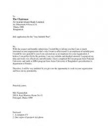 Applying For Any Position Cover Letter by Application Cover Letter For Any Resume Exles