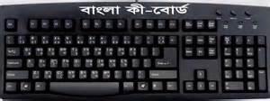Best Home Design Software For Windows 7 bijoy bangla software and bijoy classic pro for windows 7
