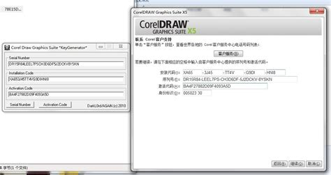 corel draw x5 windows 8 corel draw x5 free download keygen 2016 download reviews