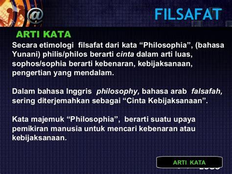 Filsafat Bahasa filsafat