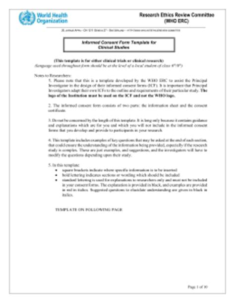 study consent form template informed consent form template for clinical studies