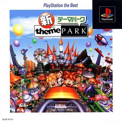 theme park ps3 gamespace11box gamerankings