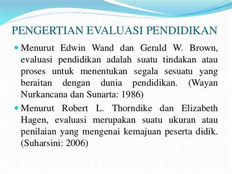 evaluasi administrasi pendidikan