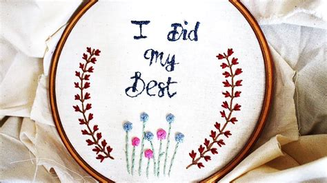 embroidery letters embroidery letters satin stitch knot jom