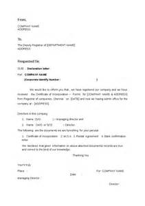Bank Declaration Letter Format Sle Declaration Letter Format Best Template Collection