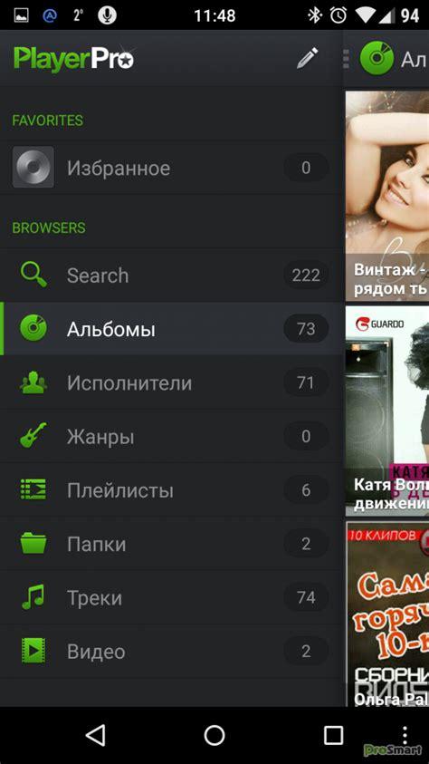 playerpro apk playerpro player v3 5 build 118 apk el androide black
