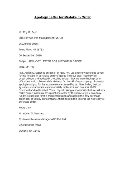 Letter Of Apology For Mistake To Customer Mistake Business Letter Sle Sle Business Letter